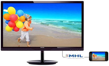 Monitor LED Philips 284E5QHAD