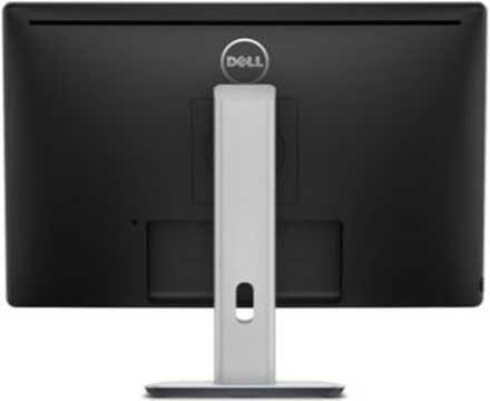 Monitor Dell UZ2315H